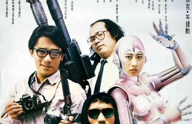 Roboforce (AKA I Love Maria) presented by The Laser Blast Film Society