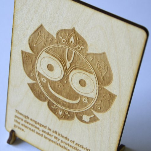 Jagannath Postcards laser cut from woode and engraved with bhagavad gita text 1