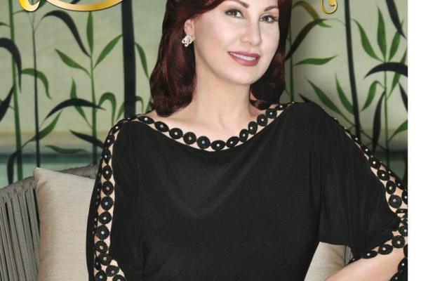 N°35 de la Sultane- Magazine Couverture-Sonia Jerbi