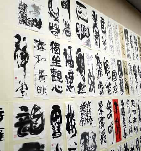 マイクロゲーミングは多言語に対応