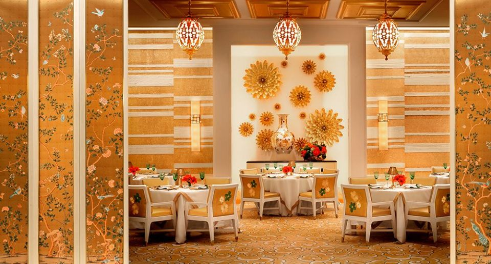 Wynn Las Vegas Wing Lei Restaurant
