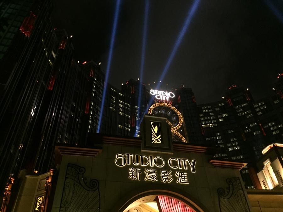 Macao Studio City Casino