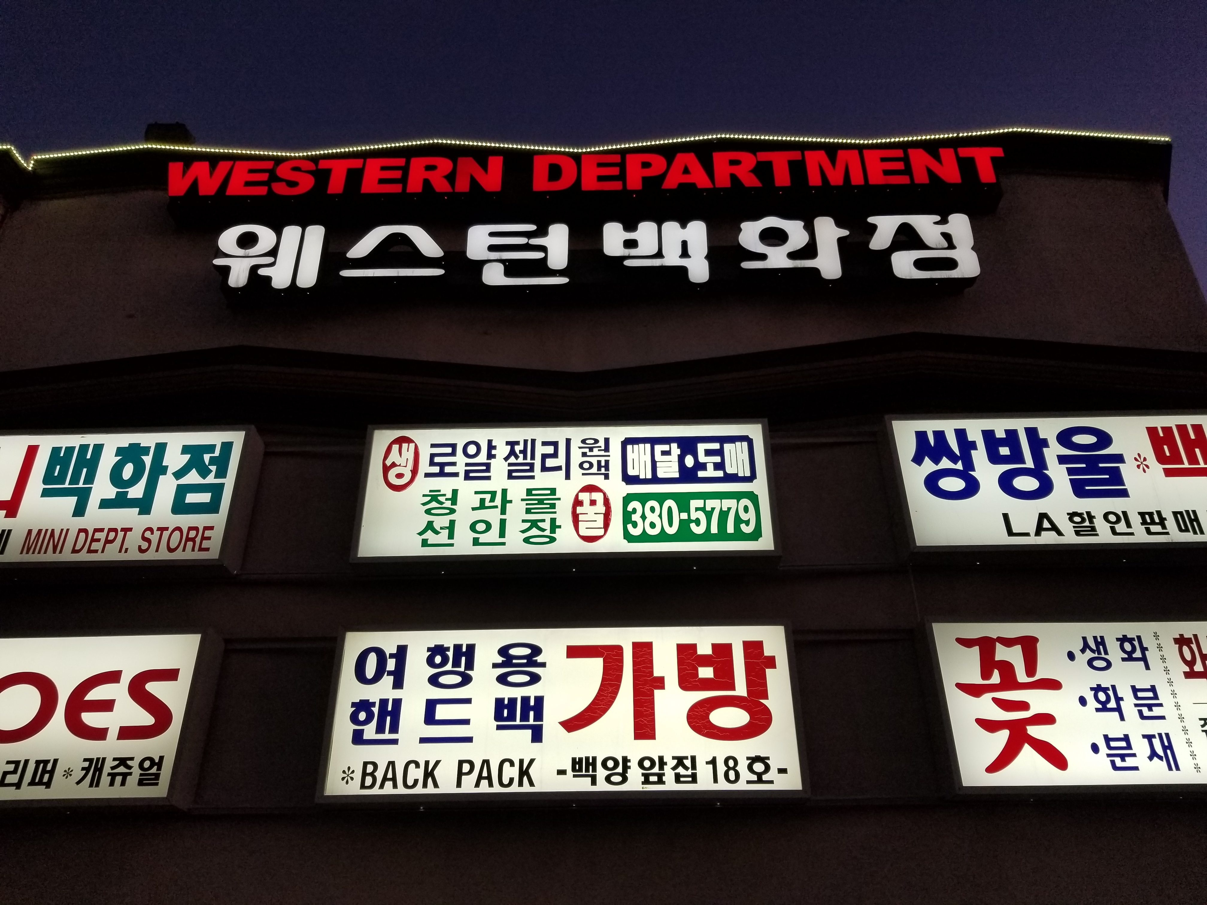 Koreatown Signage Is a Defiant Indicator of the Power of