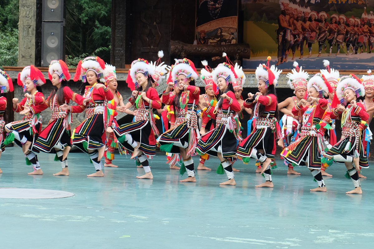 Formosan Aboriginal Culture Village, Sun Moon Lake