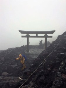 The gate at the summit.