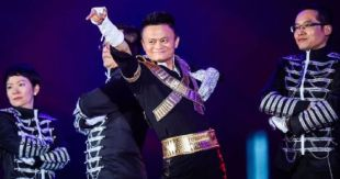"Jack Ma: The strange ""disappearance"" of Alibaba's founder"