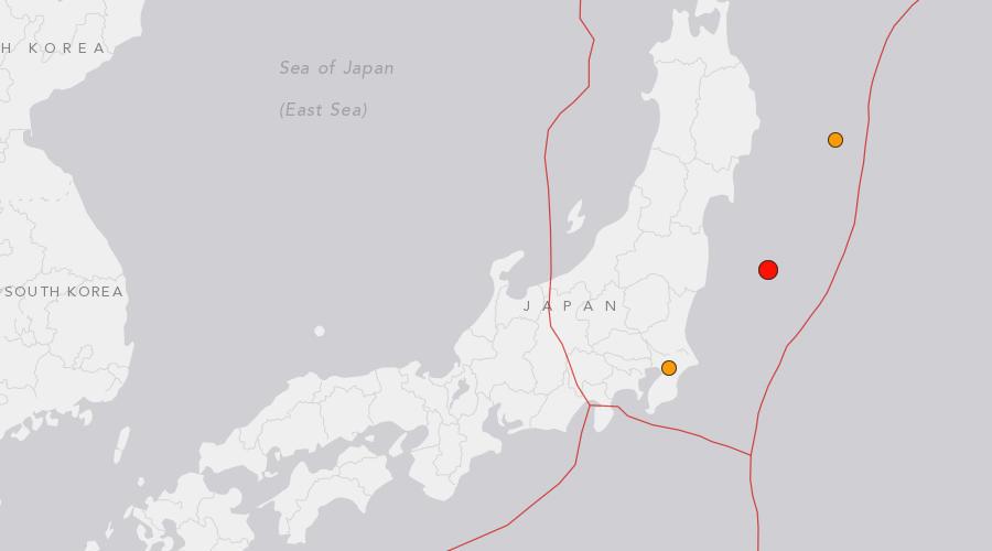seisme-japon-19fev2016