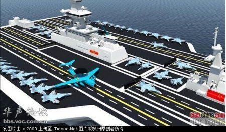 porte avion chinois