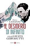 E. Camanni, 2017. Il desiderio di infinito. Laterza