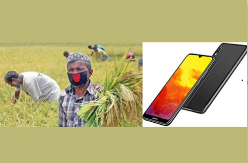 phone and Agriculture