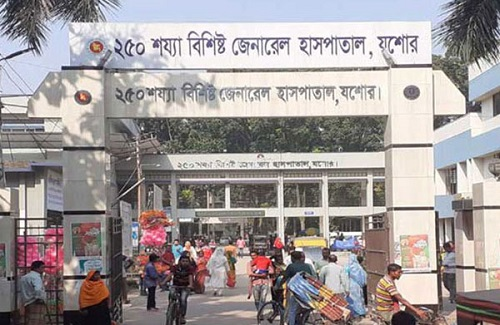 Hospital in Jessore