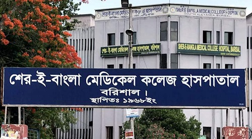 Sher-E-Bangla Medical College Hospital