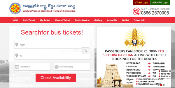 Apsrtc discount coupons