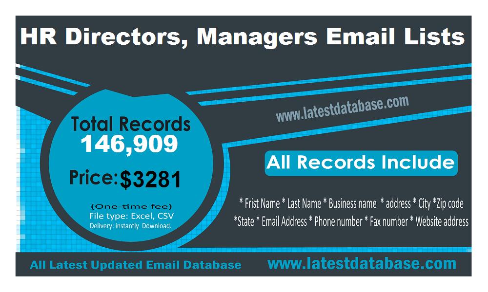 मानव संसाधन निर्देशक ईमेल सूची