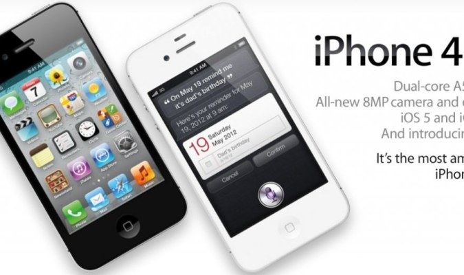 All New Apple iPhone 4S Officially Launched