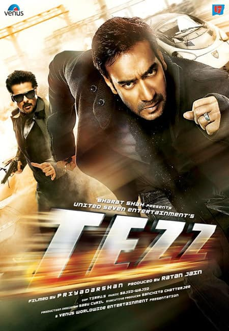 Tezz Theatrical Trailer