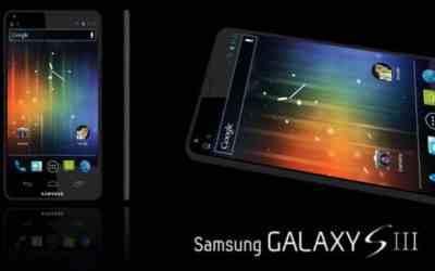 Rumor – Wireless Charging For Samsung Galaxy SIII