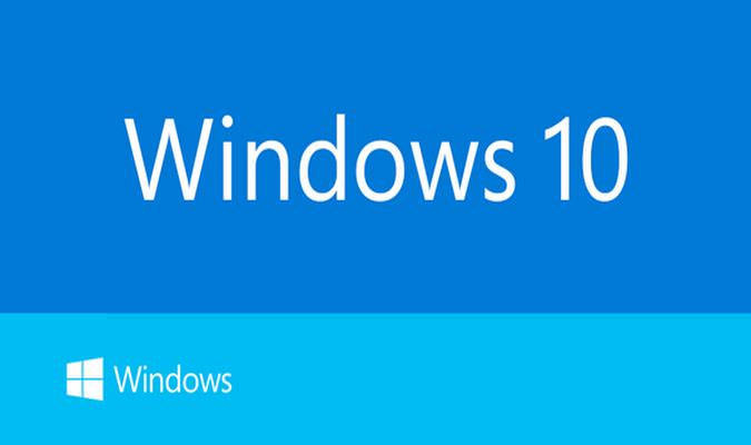 Windows 10 Unveiled
