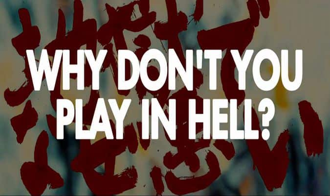 Why Don't You Play in Hell? – Trailer