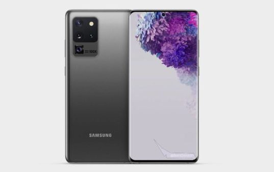 Samsung Galaxy S20 Ultra price in Nigeria, full specs, features, and reviews