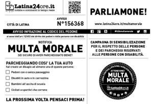 multa-morale-latina24ore