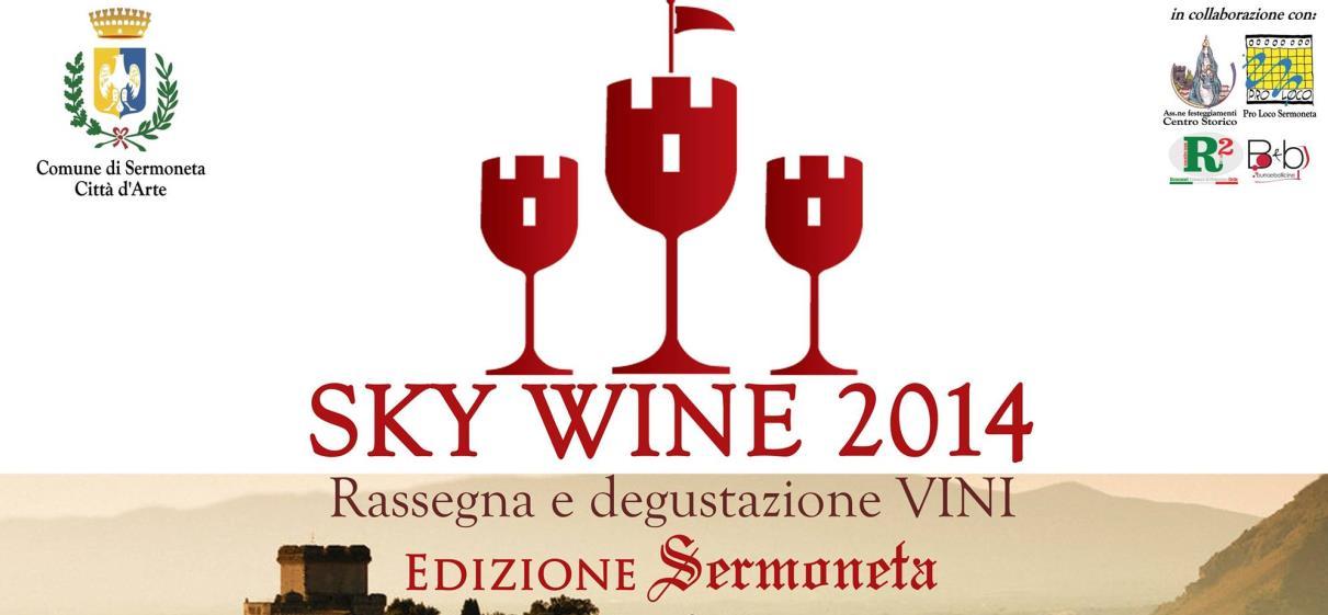 sky-wine-2014