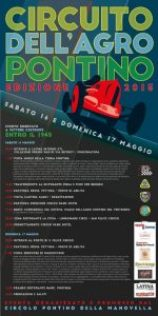 Locandina-circuito-agropontino-2015