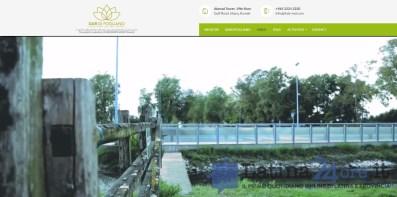 dar-fogliano-resort-sitoweb-12