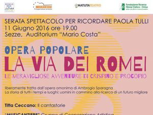via-dei-romei-musica-sezze-auditorium-giugno-2016