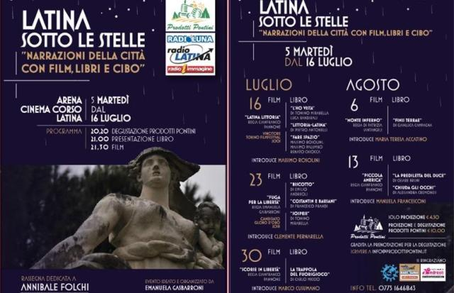 Latina sotto le stelle 2019