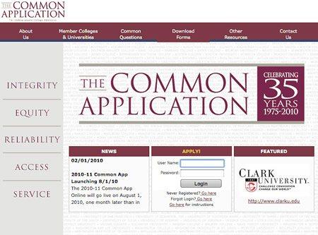 common_application