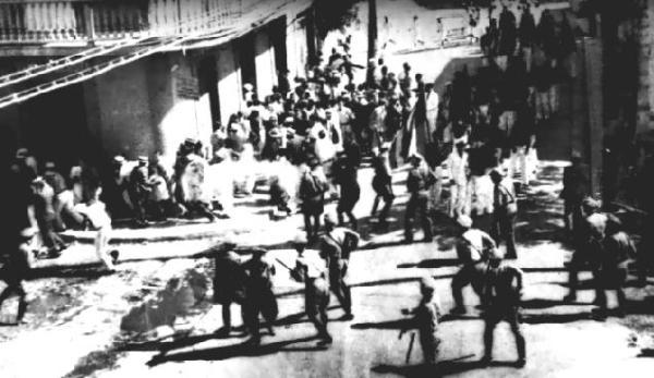 Image from Ponce Massacre (Public Domain)