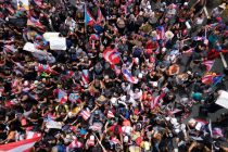 Puerto Rico, Youth, and the Power of Protest