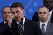 Under Pressure, Brazil's Bolsonaro Revokes Police Nomination