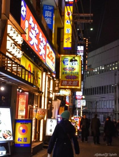 O que fazer em Osaka