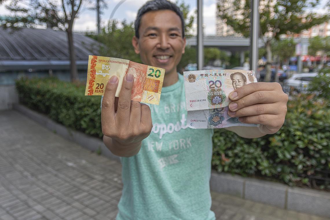 Moeda da China – Devo já sair do Brasil com Yuan?
