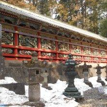 edificio Nikko