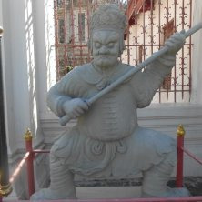 guardiano del tempio