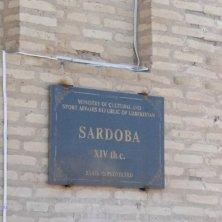 sardoba