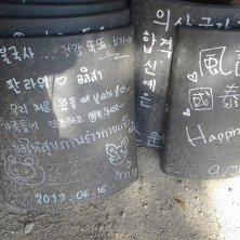 tavole votive Bulguksa Gyeongju