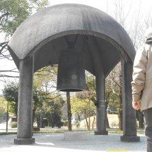 campana Hiroshima