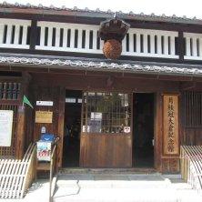 entrata museo del sake