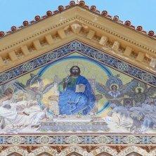 particolare del Duomo di Amalfi