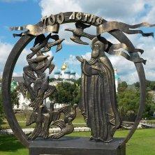 scultura celebrativa
