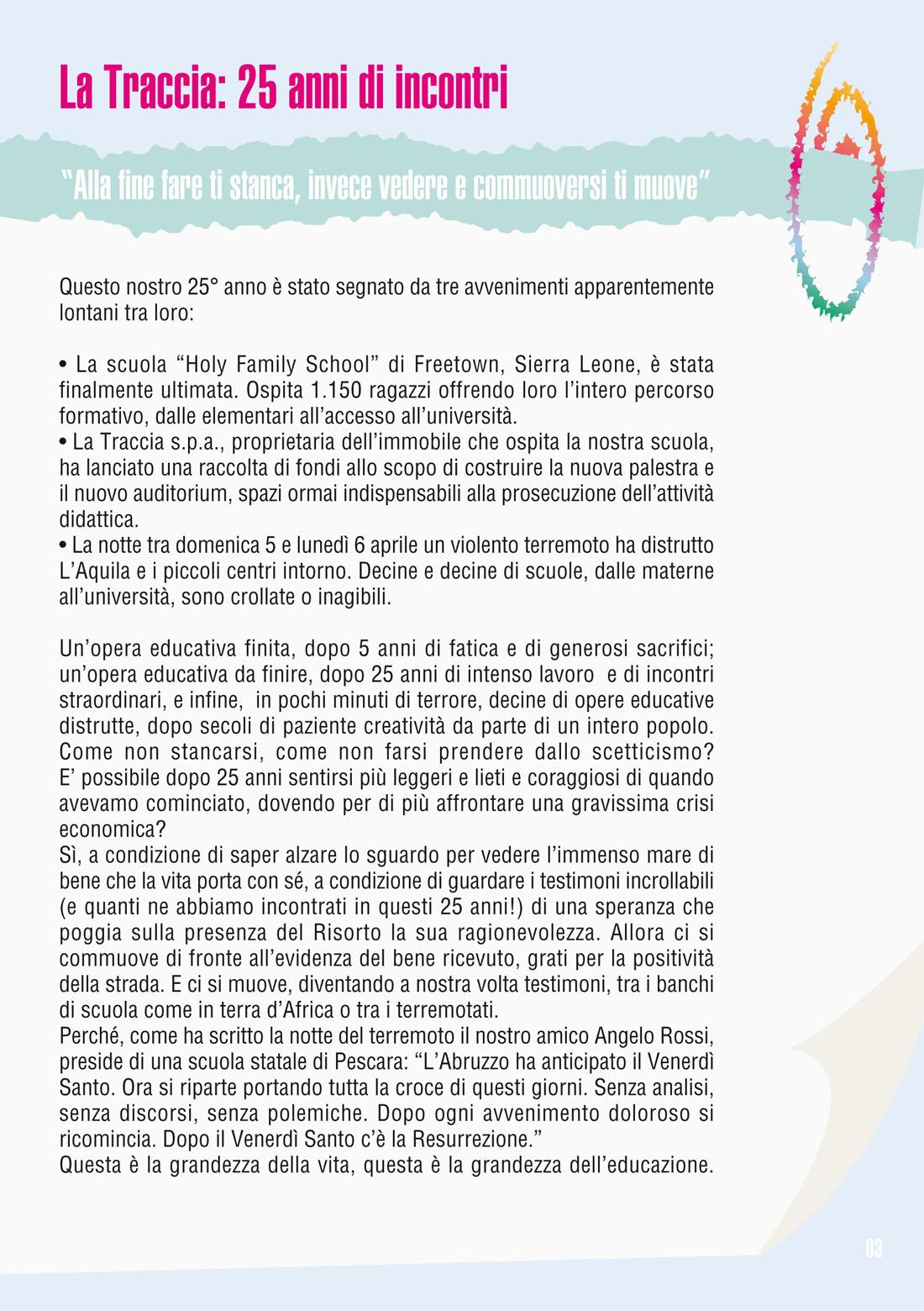 Pagine-da-FestaTraccia2009DepliantCompleto