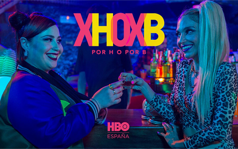 Por H o por B HBO