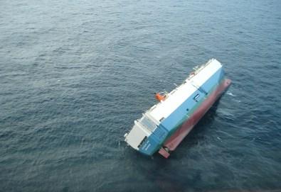 ship-79360_1920