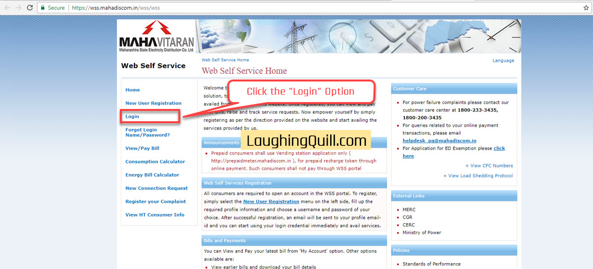 """Pay MSEB Electricity Bills Online- Step 02. Click the """"Login"""" option."""