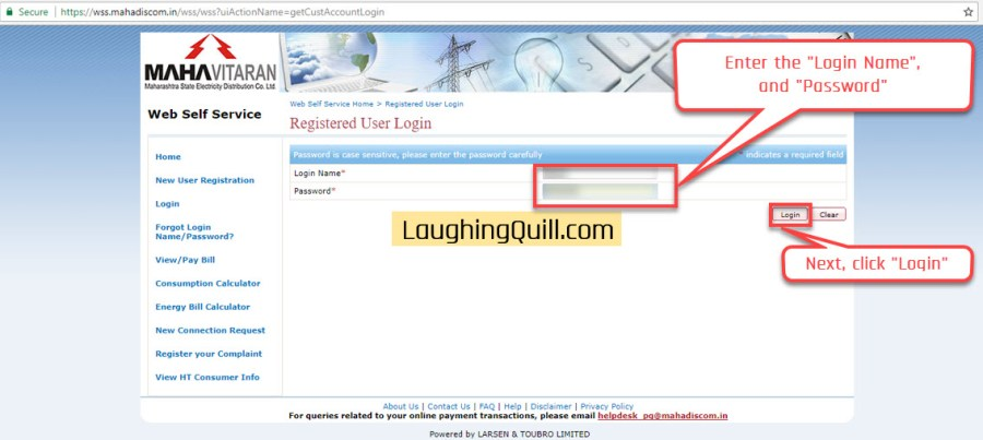 "Pay MSEB Electricity Bills Online- Step 03. Enter the login name, password, and click ""Login""."