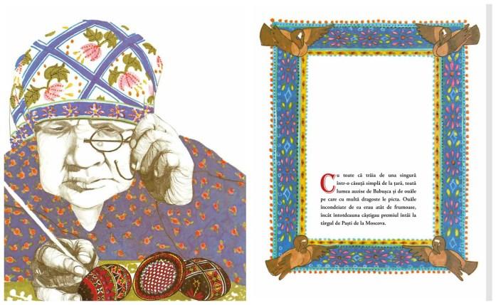 pagini-interior